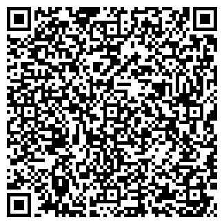 QR-код с контактной информацией организации Юнлэ, ООО