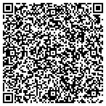 QR-код с контактной информацией организации Зомекс Инвестмент, ИООО