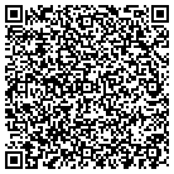 QR-код с контактной информацией организации Горизонталь, НПООО