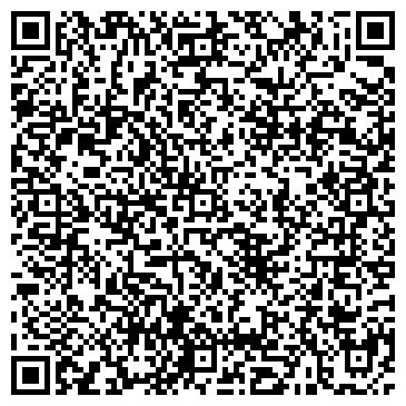 QR-код с контактной информацией организации СтальКонструкция, ООО