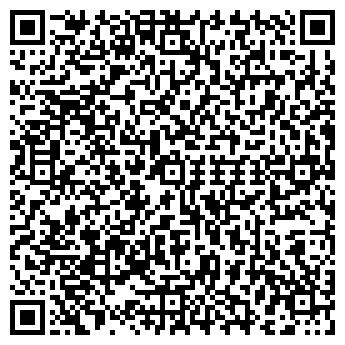 QR-код с контактной информацией организации Бисмарт, ЗАО