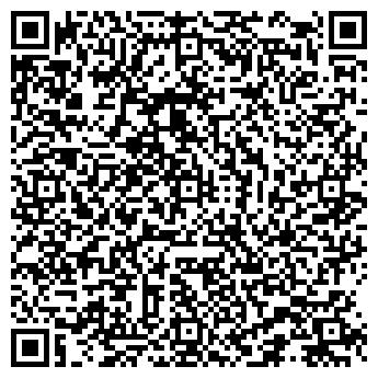 QR-код с контактной информацией организации СПД Турбанист