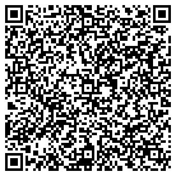 QR-код с контактной информацией организации НА НЕЖИНСКОЙ