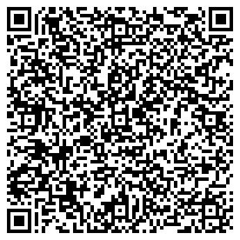 """QR-код с контактной информацией организации Общество с ограниченной ответственностью ООО""""Славкур"""""""