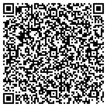 """QR-код с контактной информацией организации ООО """"Платан ЛТД"""""""