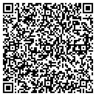QR-код с контактной информацией организации ПП «Кран»