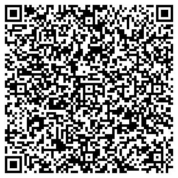 """QR-код с контактной информацией организации Общество с ограниченной ответственностью ООО """"ЗСК """"АНГАР"""""""