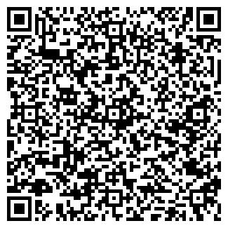 QR-код с контактной информацией организации У ЯНИСА