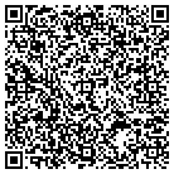 QR-код с контактной информацией организации пп Стародубов
