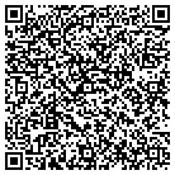 QR-код с контактной информацией организации СПД Варганян