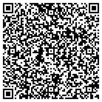 QR-код с контактной информацией организации Товариство з обмеженою відповідальністю Рівнепромекобуд