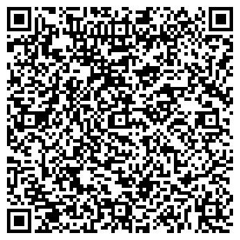 """QR-код с контактной информацией организации ООО """"TERRA-2000"""""""