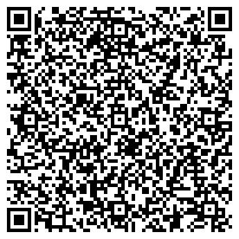 QR-код с контактной информацией организации ЧП «Перлини сезону»
