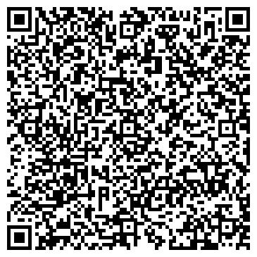 QR-код с контактной информацией организации Общество с ограниченной ответственностью ООО «ТПГ» АЛЬБАТРОС»