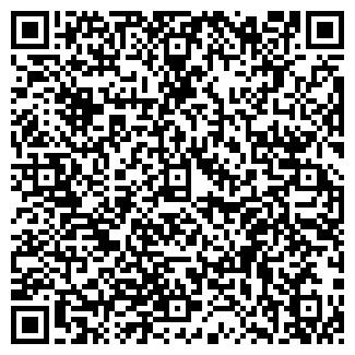 QR-код с контактной информацией организации Эко