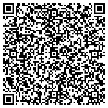 QR-код с контактной информацией организации Модуль М