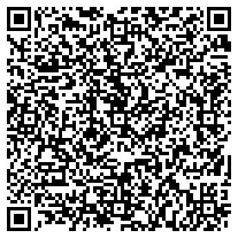 QR-код с контактной информацией организации ООО АЕРДИ Груп