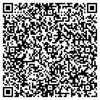 QR-код с контактной информацией организации ТРК, ООО