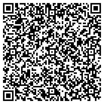 QR-код с контактной информацией организации БРЫКСИНА Е.В.