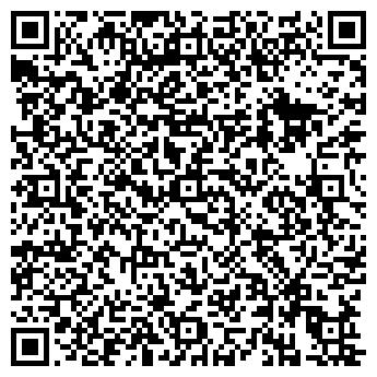 QR-код с контактной информацией организации Адека, ООО