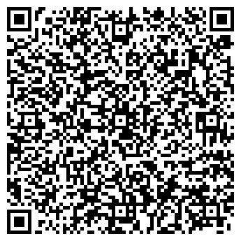 QR-код с контактной информацией организации Максус, ООО