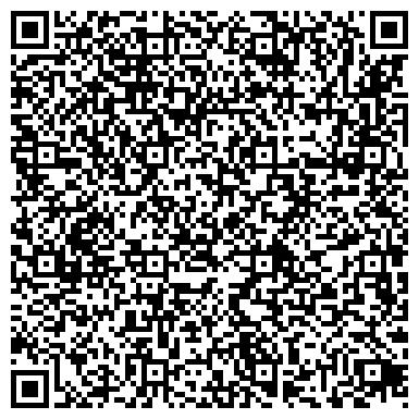 QR-код с контактной информацией организации ТОЙ ТОЙ Cистемы санитарные, ООО (TOI TOI)