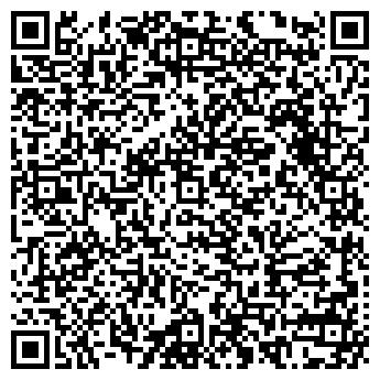QR-код с контактной информацией организации КС-ПОГРУЗЧИК