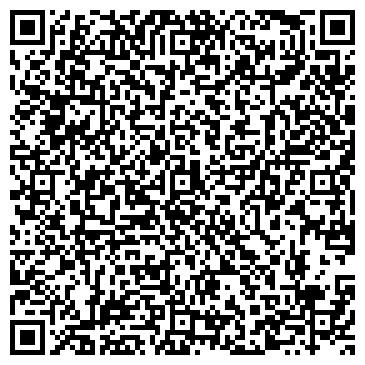 QR-код с контактной информацией организации Бастион-Киев, ООО