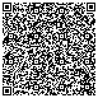 QR-код с контактной информацией организации Трасс компани (дом для жизни), ЧП