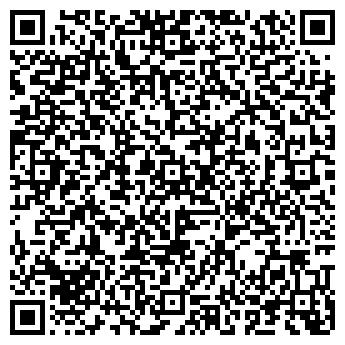 QR-код с контактной информацией организации Ювкус, ООО