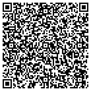 QR-код с контактной информацией организации Дом cруб, ЧП