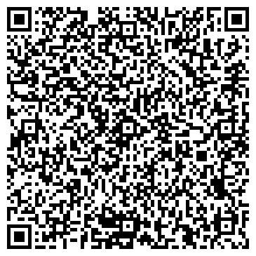 QR-код с контактной информацией организации Дом домыч, ООО