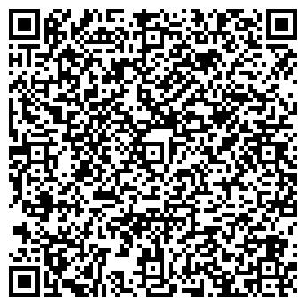 QR-код с контактной информацией организации Смерекбуд,ЧП