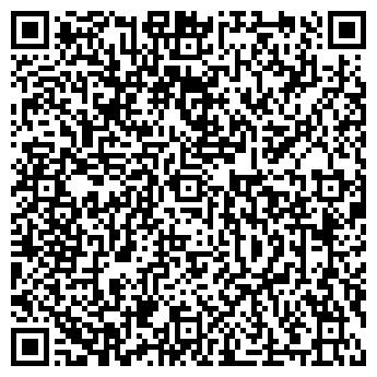 QR-код с контактной информацией организации Гросул, ЧП