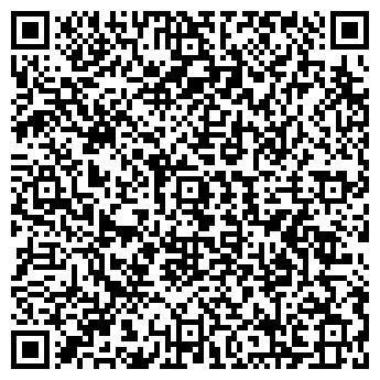 QR-код с контактной информацией организации Арович, ЧП