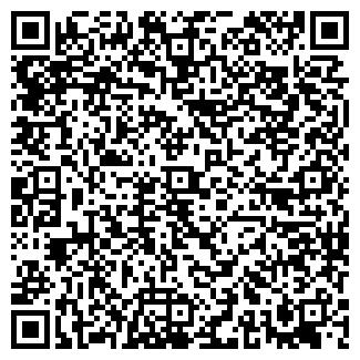 QR-код с контактной информацией организации СТИМ XXI