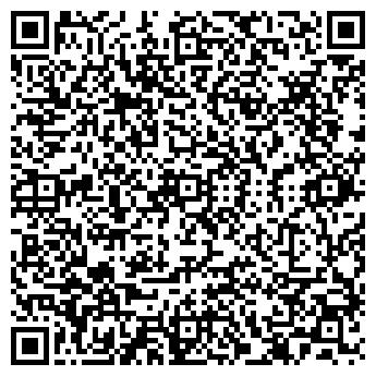 QR-код с контактной информацией организации Терема, ООО