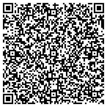 QR-код с контактной информацией организации Комбинат Деревянных Конструкций Полесье, ООО