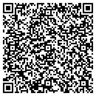 QR-код с контактной информацией организации Эко Мастер, ЧП