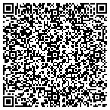 QR-код с контактной информацией организации Green-Woods (Грин-Вудс), ООО