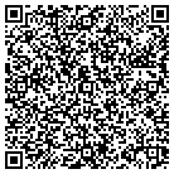 QR-код с контактной информацией организации ЭкоБрус, ООО