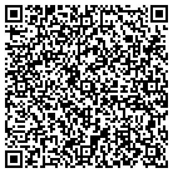 QR-код с контактной информацией организации ЭкономСтрой ПСК, ООО