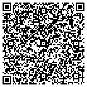 QR-код с контактной информацией организации Магия дерева, ООО