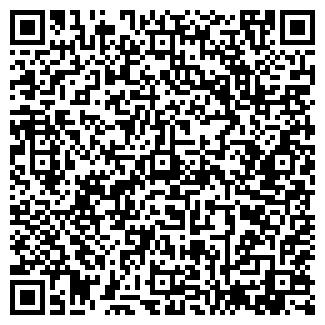 QR-код с контактной информацией организации ОМНИЯ
