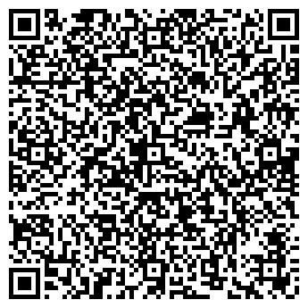 QR-код с контактной информацией организации Стройэко, ООО
