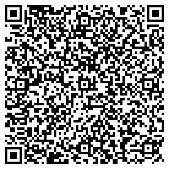QR-код с контактной информацией организации Real T, ЧП