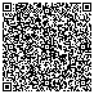 QR-код с контактной информацией организации Валс, ПП (Валс-2006)