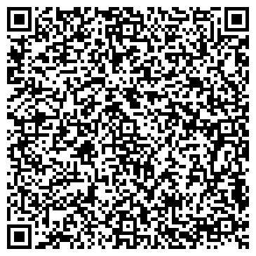 QR-код с контактной информацией организации Мой дом строительство, ООО