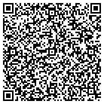QR-код с контактной информацией организации Старинный дом, ООО
