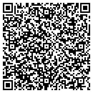 QR-код с контактной информацией организации РЕНИШОУ